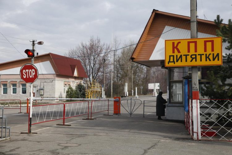 Entrance to 30 km restricted zone around Chernobyl nuclear plant.