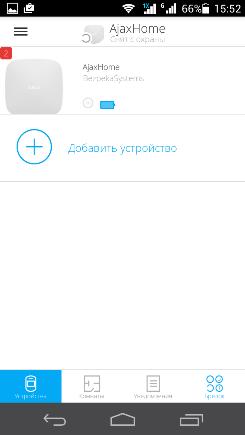 screenshot_2016-12-07-15-52-39